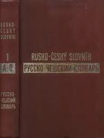 Русско-чешский словарь