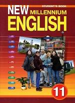 New Millenium English 11 класс Student's Book