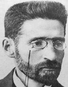 Eliezer Ben Yehuda | Бен-Иегуда